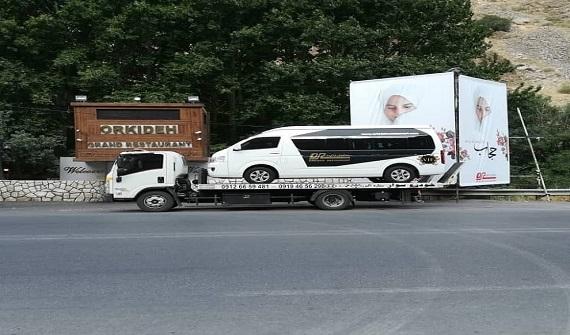 حمل خودرو شهر کرج