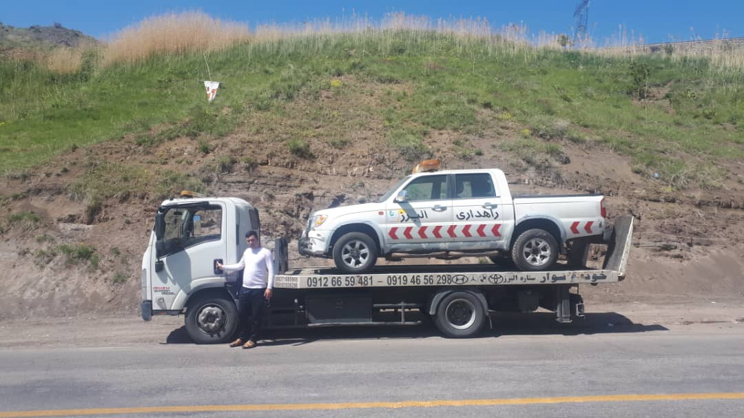 امداد خودرو نوروزیان