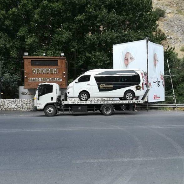 امداد خودرو بستان آباد , حمل خودرو بستان آباد , خودروبر بستان آباد